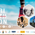 Cartel-VI-Timanfaya-Triathlon